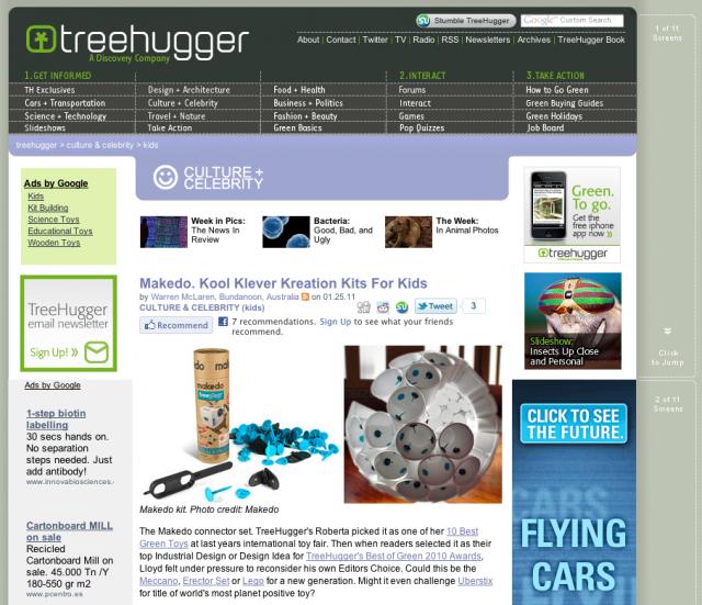 treehuggerの画面キャプチャー