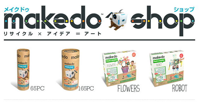 makedo official shop