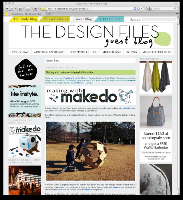 The Design Filesがメイクドゥで作るデカサッカーボールの作り方を掲載