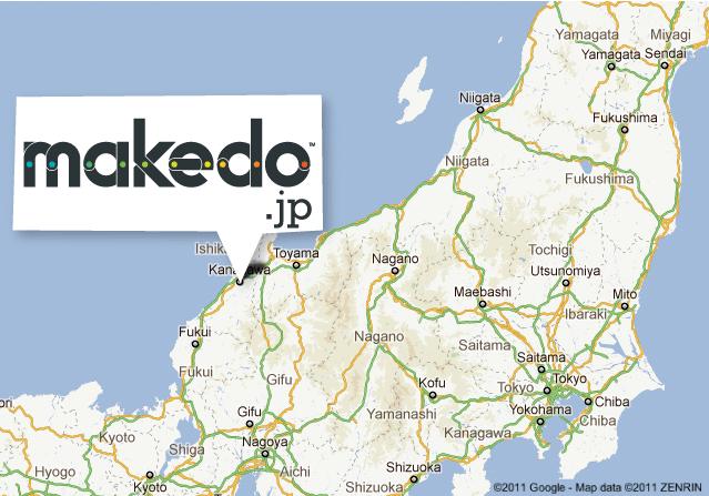 メイクドゥ(makedo)が金沢に行きます!