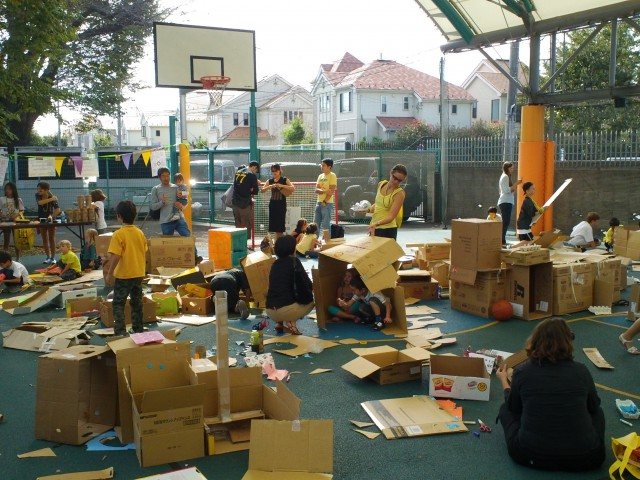 Cardboard Day of Play