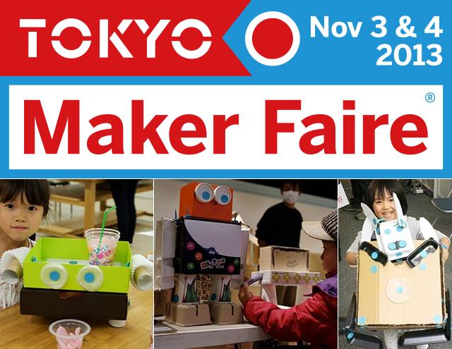 makerfairetokyo2013